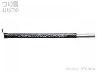 バリバス 公魚工房穂先延長アダプター - VAAC-42  80mm
