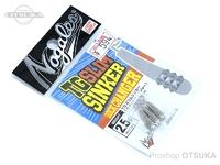 モーリス シンカー - TGスリム クイックチェンジャー #シルバー 2.5g Feco認定商品