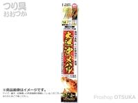 もりげん 大漁沖メバル - D-352  ムツ14号 ハリス2.5号 幹糸6号 6本針
