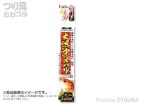 もりげん 大漁沖メバル - D-353 #赤フェザー/白フェザー ムツ針 15号 ハリス3号 幹糸6号