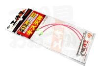 モリゲン キス天秤 赤チューブ - W-203  12cm