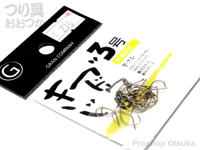 モーリス 渓流 きじ・ブドウ虫 - 3号 -
