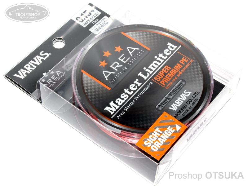 モーリス バリバス エリアマスターリミテッド プレミアムPE 0.15号 MAX4.5lb 75m #サイトオレンジ(ブラックマーキング)