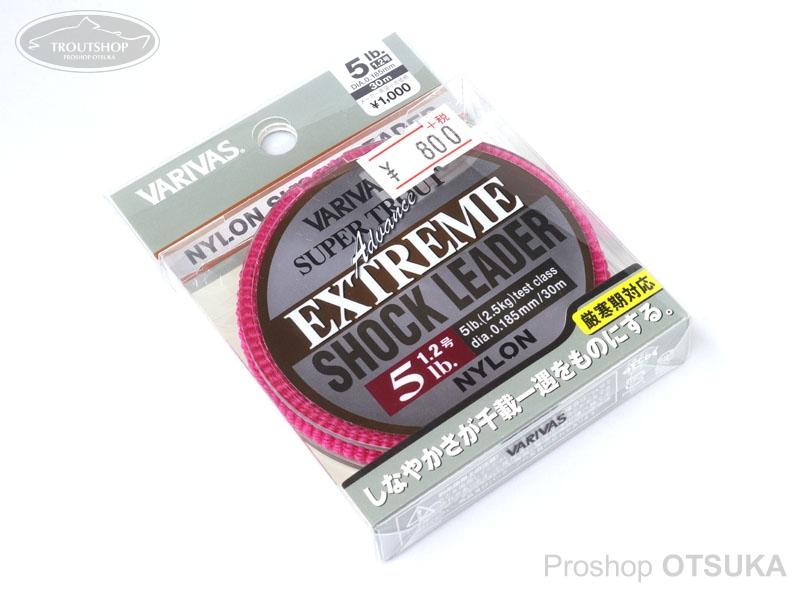 モーリス スーパートラウトアドバンス エクストリームショックリーダー ナイロン 5lb 1.2号 0.185mm 30m巻き #ブラウン