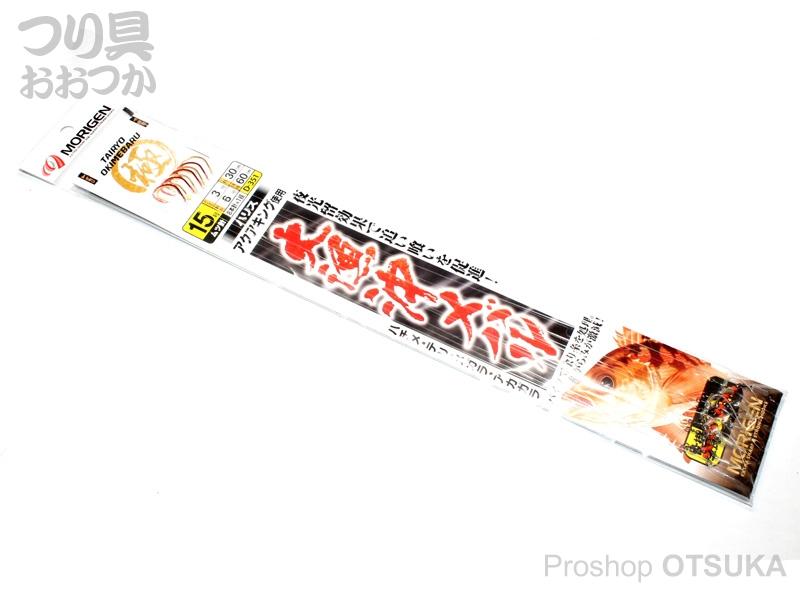 もりげん 大漁沖メバル D-351 ムツ針 15号 ハリス3号 幹糸6号