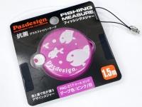 パズデザイン フィッシングメジャー - PAC-217 #ピンク 長さ1.5m 幅8mm