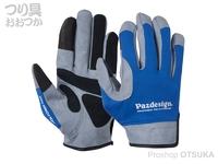 パズデザイン オフショアグローブ レザー - PGV-033 #XL ブルーホワイト