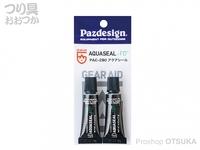 パズデザイン アクアシールプラスFD - PAC-280  7g×2本
