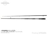 シェアーズ ヴォラーレ -  ライン12lb-25lb 全長9.6ft 自重235g ジグMAX50g
