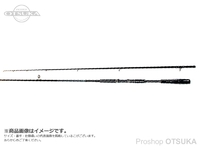 シェアーズ ヴォラーレ -  ライン12lb-25lb 全長10.6ft 自重245g ジグMAX50g