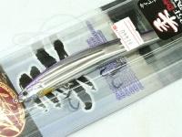 ラッキークラフト 柔 - 125F パープルバック 125mm 16g フローティング