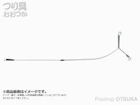 サニー商事 アポロ - ・アームロング  1.2-0.7-300