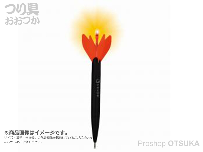 サニー商事 アポロ アポロ・電気ウキ 15号 #オレンジ