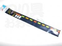 リコーサーバンス ハイテクトップ - 中太 #塗り #16cm