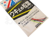 リコー製品 ウキ止め松葉 - ゴムナシ