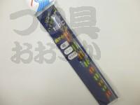 リコーサーバンス ハイテクトップ - 細 #塗り #10cm
