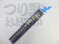 リコーサーバンス ハイテクトップ - 細 #塗り #11cm
