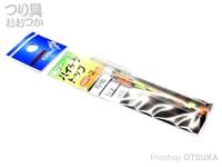 リコーサーバンス ハイテクトップ - 中細 #塗り #6cm
