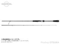エイテック ボートゲーマーSSD - S610ML  6.10ft  ルアーMAX 30g PEMAX1.5号
