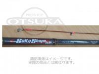 エイテック ソルティーシェイプ DASH  - ソルティーシェイプ DASH ティップラン 510ML/SL  5.10ftエギMAX3.5号PEMAX0.8