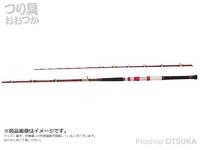 エイテック スーパーディープクルーザー - 230 オキメバル  全長 2.3m 自重 670g 錘負荷 150-300号