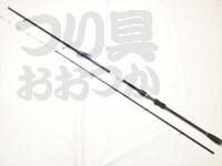 エイテック ウルトラコンタクト -  テンヤTB225  2.55m 錘負荷5~15号