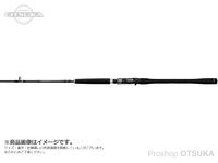 エイテック カンエイ 電動ジギング - 63M  1.92m 自重217g ジグMAX200g