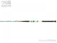 エイテック グラスラム - 200MH-F  全長2.00m自重553g錘負荷80-250号