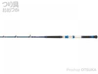 エイテック グラスラム - 185ST  全長1.85m自重561g錘負荷100-250号