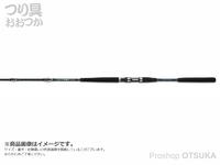 エイテック ショートアームLC - 100-150  錘負荷:80-150号 自重:198g