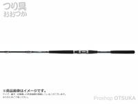 エイテック ショートアームLC - 80-180  錘負荷:60-100号 自重:210g