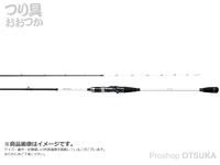 エイテック フネタツ - 82-190M  1.90m 20-80号