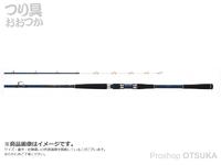 エイテック 海人 アカムツ - 230  2.3m 自重240g 錘負荷120-250号