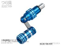 エイテック アルファタックル - ランディングギアジョイント 2 # ブルー/シルバー 材質 70アルミ&ステンレス