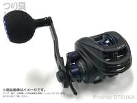 エイテック クレイジーBC SW - 150R ギヤ比7.0:1 自重202g PE 1.0-200m/1.5-150m