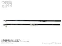 アルファタックル マルチキャスターHI - 3-540  錘負荷5-8号