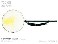 エイテック ウィズ アウトリガー磯玉 - 50-810  全長8.10m 自重1034g 仕舞寸法110cm