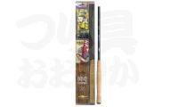 エイテック TRGR - BBQ COMBO 36 仕舞寸法52cm 全長:3.6m 自重:83g 9本継