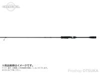 エイテック クレイジーアオリスティック - 63M 仕舞寸法133cm 自重123g 8.6ft  エギ3.5号MAX PE1号