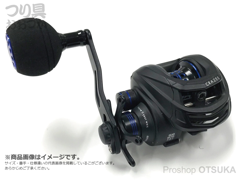 エイテック クレイジーBC SW 150R PE 1.0-200m/1.5-150m ギヤ比7.0:1 自重202g