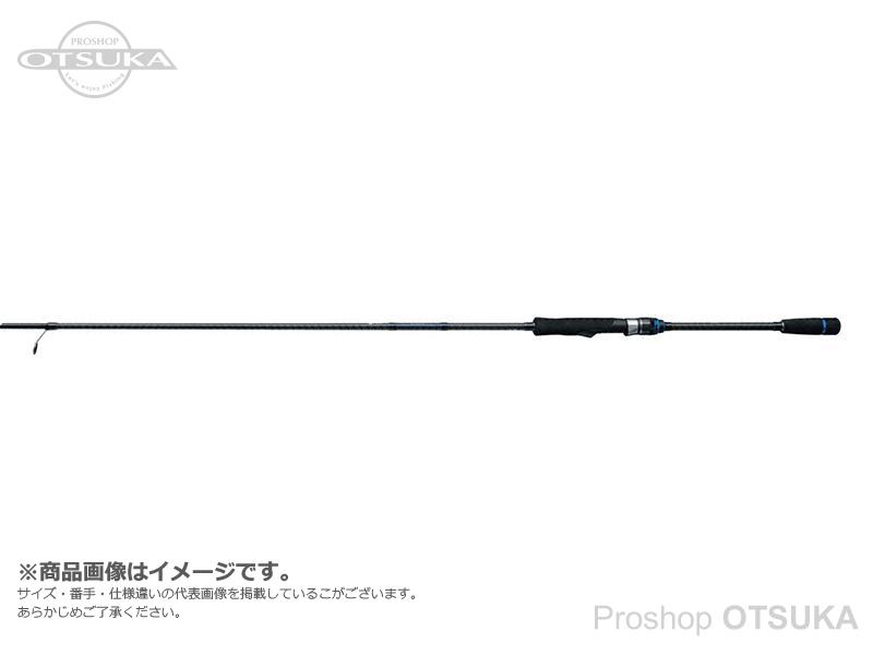 エイテック クレイジーアオリスティック 63M 8.6ft  エギ3.5号MAX PE1号 仕舞寸法133cm 自重123g