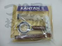 シンワ KANTAN Ⅱ -  - -