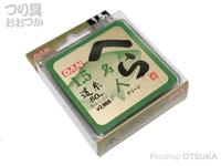 ダン へら名人 - 道糸グリーン グリーン 1.5号