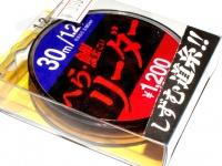 ダン ヘラ・鯉リーダー - 道糸  1.2号