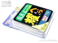 ダン ヘラ名人耀 - 50m ビジュアルイエロー フロロカーボン0.8号