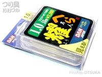 ダン ヘラ名人耀 - 50m ビジュアルイエロー フロロカーボン1.0号