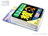 ダン ヘラ名人耀 - 50m ビジュアルイエロー フロロカーボン1.2号