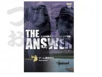 内外出版 ヒロ内藤 DVD - ジ・アンサー5 ゲーム構築学II - DVD101分