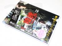 内外出版 川村光太郎 DVD - 陸魂4 - 170分