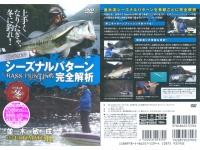 内外出版社 並木敏成 DVD - ジ・アルティメット 11  125分